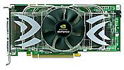nvidia geforce 7900 gtx pci e 1